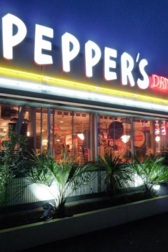 PEPPER'S DRIVE-IN